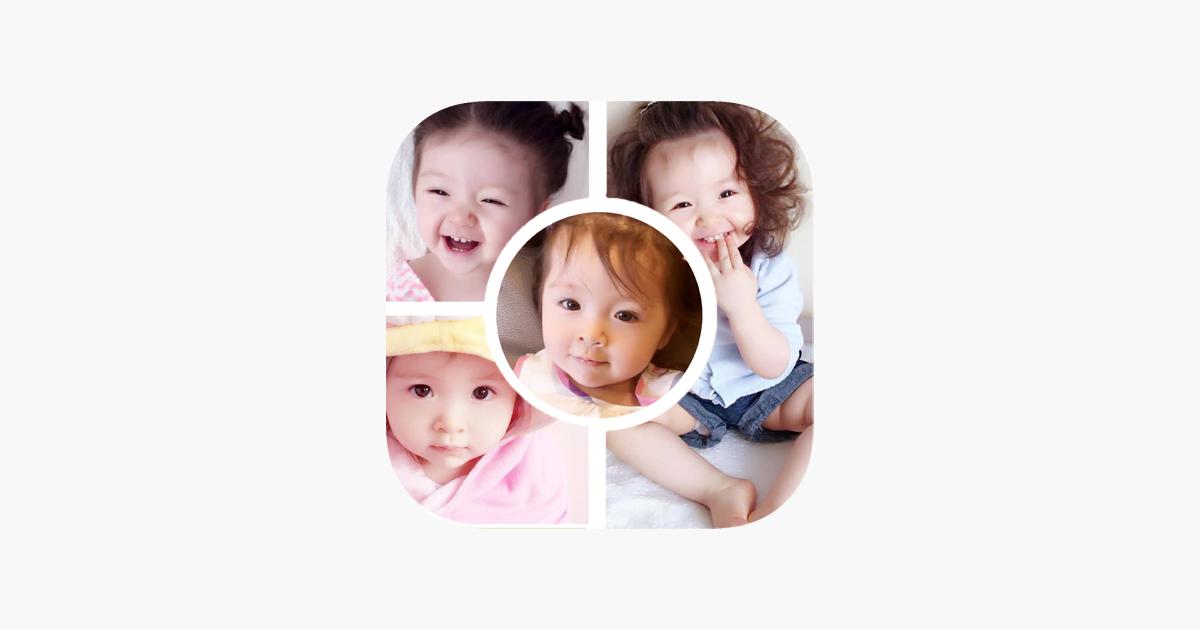 برنامج دمج الصور On The App Store