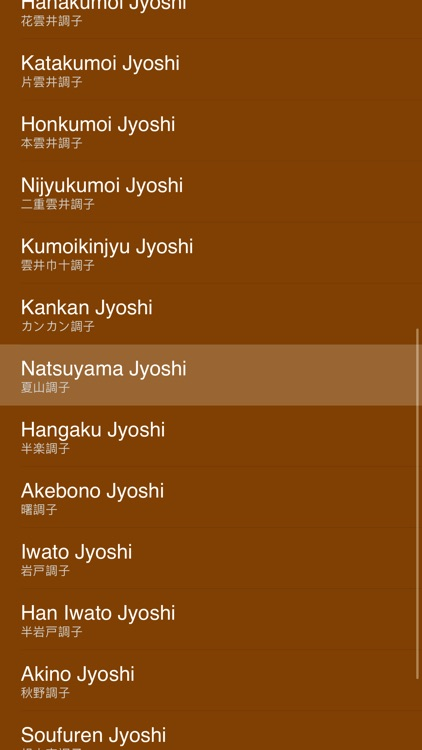 KotoTunings screenshot-2