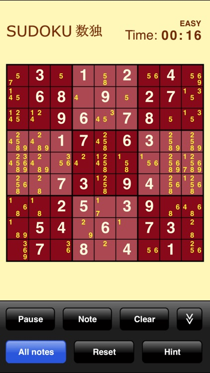 Sudoku screenshot-1