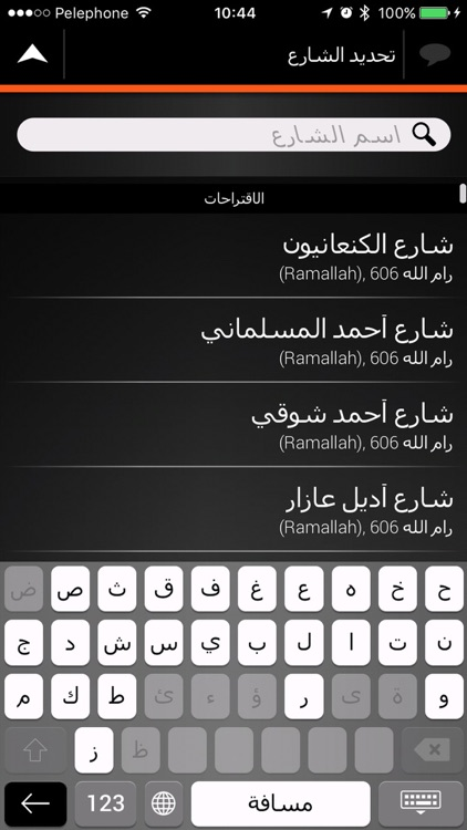 iGO PAL screenshot-3