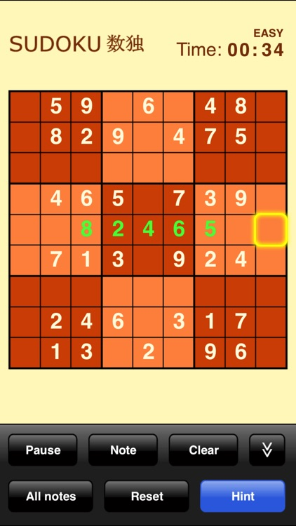 Sudoku screenshot-3