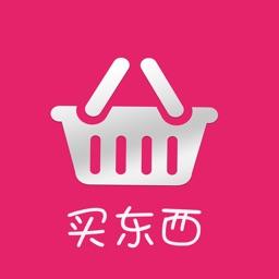 买东西九块九-最高享受90%折扣返利app