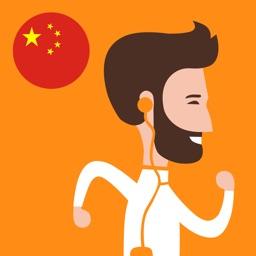 Слова Бегом – Учить китайский язык бесплатно