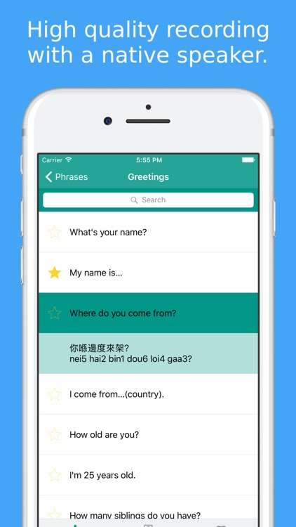 Simply Learn Chinese Cantonese - Hong Kong Guide