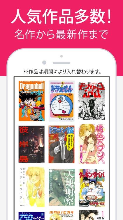 Yahoo! ブックストア screenshot-3