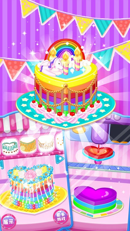Delicious Love Cake - Cooking Game For Kids screenshot-1
