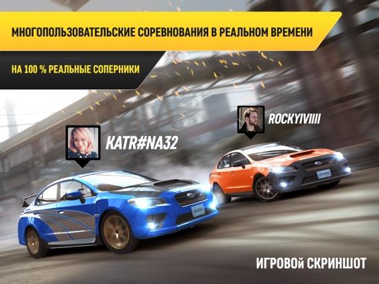 Race Kings для iPad
