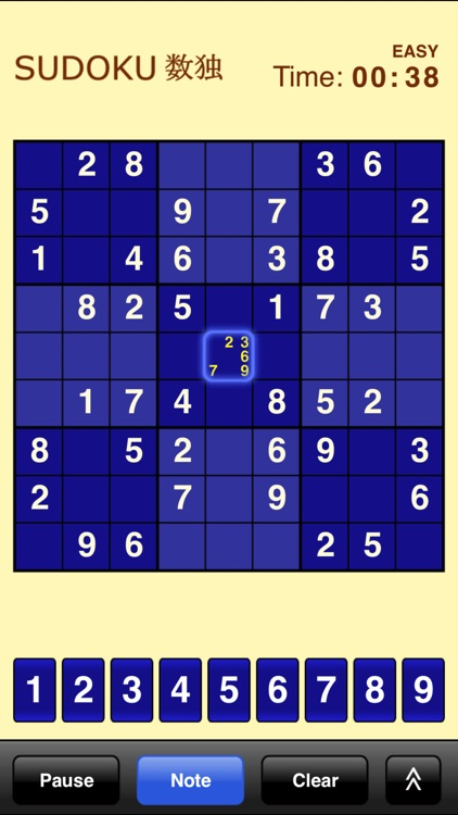 Sudoku (Free) screenshot-0