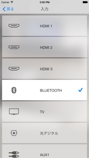 Home theater controller app store for Yamaha yas 106 vs 107