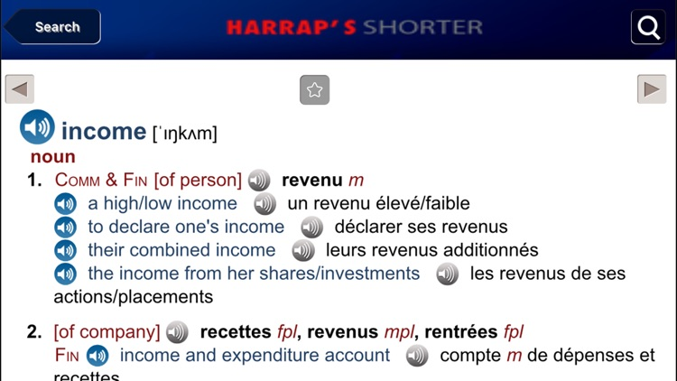 Harrap's Shorter dictionary screenshot-2