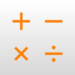 Calculator App - Add, Subtract, Multiply, & Divide