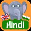 Kids Hindi Words