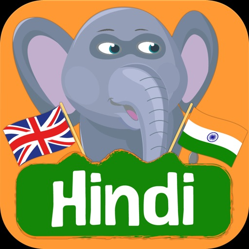 Kids Hindi Words
