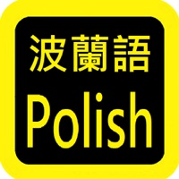 Codes for Polish Audio Bible 波兰语圣经 Hack