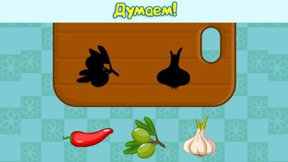 Весёлые овощи. Развивающие игры для детей. Lite screenshot 4