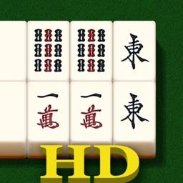 ShisenSho HD with Ad
