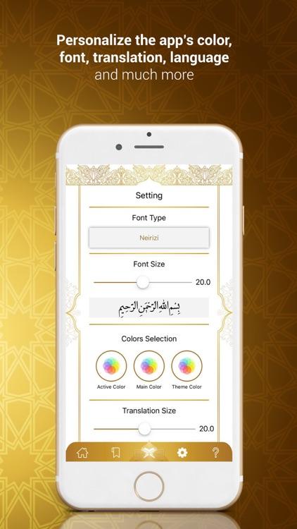 Quran Kuran (word by word) screenshot-4