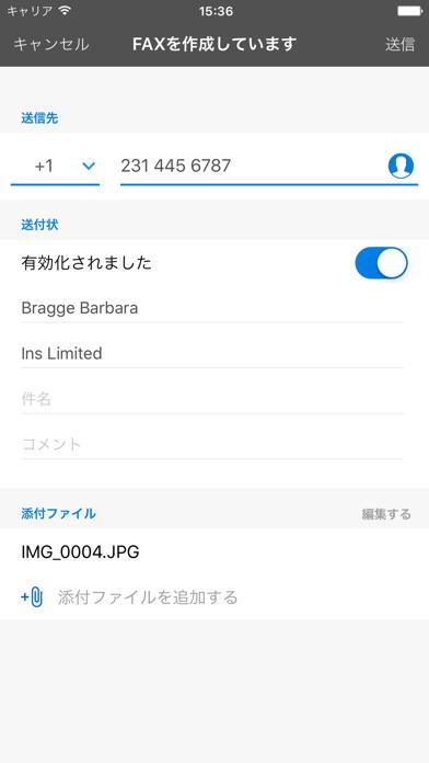 eFax (イーファックス) – Fax送受信アプリ ScreenShot1