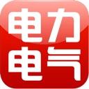 中国电力电气网