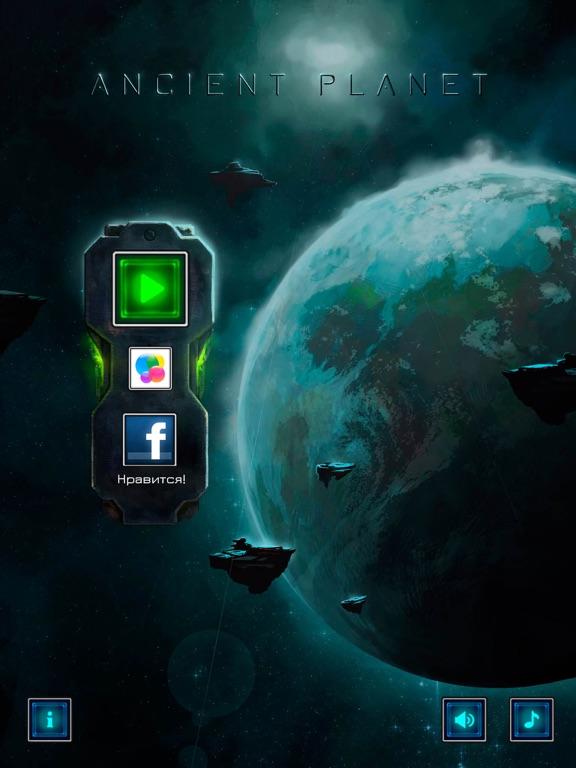 Игра Ancient Planet Defense HD