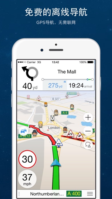 Navmii GPS 泰國: 離線導航屏幕截圖1
