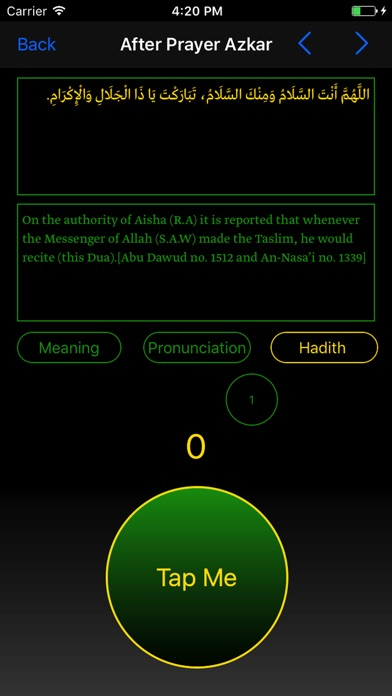 download Dhikr Allah apps 4