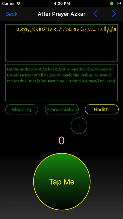 Dhikr Allah screenshot-3