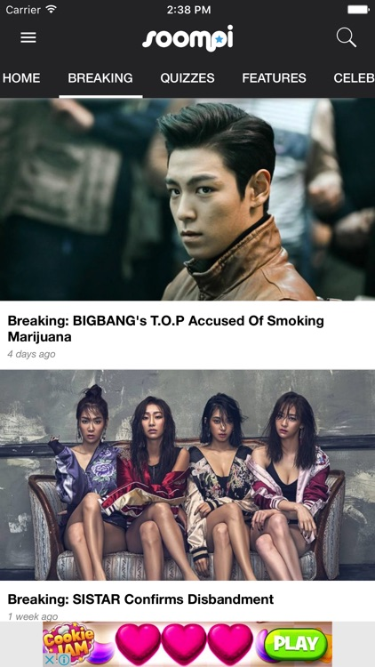 Soompi Kpop/Kdrama News screenshot-1