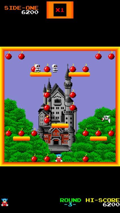 BombJacke screenshot-4