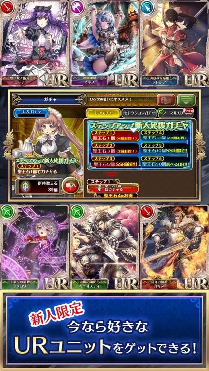 オルタンシア・サーガ -蒼の騎士団- 【戦記RPG】 screenshot-4