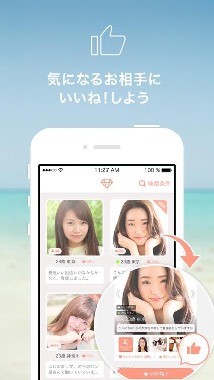 Matchbook(マッチブック) - 出会い・恋活・婚活マッチングアプリ by リクルートグループ