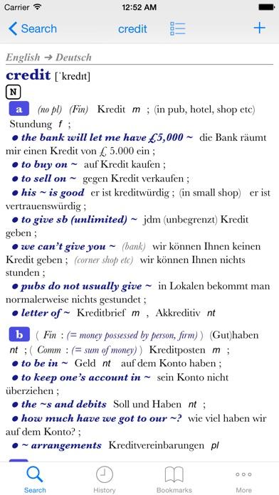 コリンズ独英大辞書 第7版 screenshot1