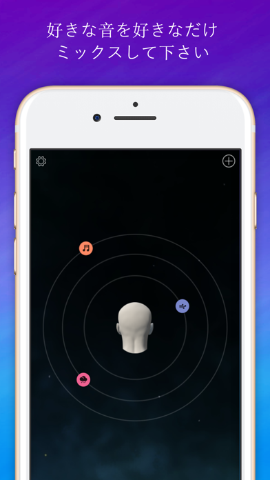 Sleep Orbit: リラックスした3Dサウンドのおすすめ画像2