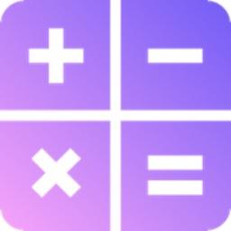 Calculate It - Cool Calculator Lite