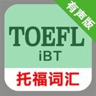 托福TOEFL iBT词汇 -词以类记红宝书 icon