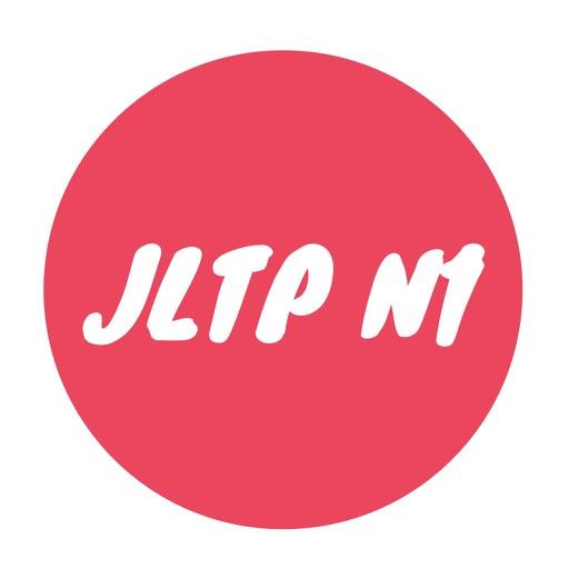 JLPT N1 Grammar Note