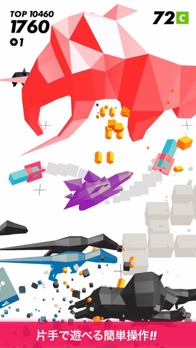 TIME LOCKER - Shooterのおすすめ画像3