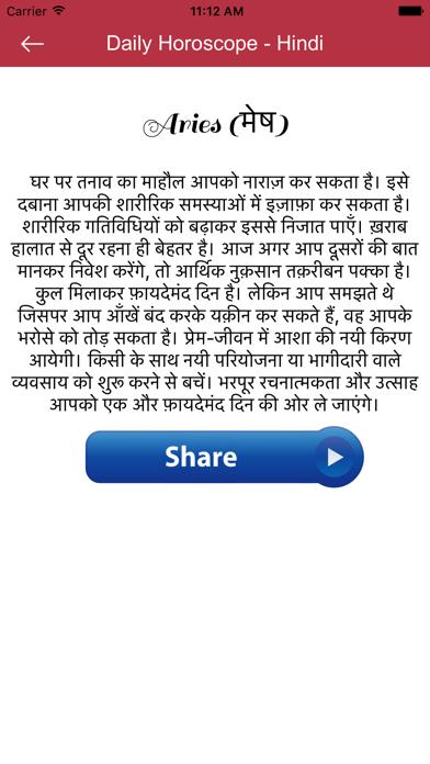 By Photo Congress || Horoscope Today Scorpio Love In Hindi
