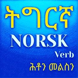 Tigrigna and Norwegian Verbs (Hton Melsn)