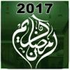 Ramadan Pro Azkar Calendar Premium Ranking
