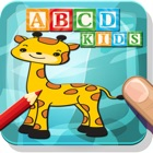 ABCD Kindererziehung Kindergarten Vocabulary icon