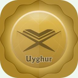 Uyghur Quran And Translation