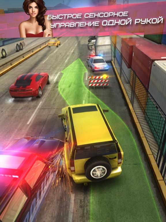 Скачать Highway Getaway - полицейские гонки- игры онлайн