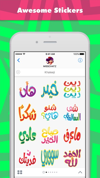 Khaleeji stickers by MissChatZ