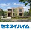 セキスイハイム 住宅総合カタログアプリ