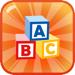 英语字母-轻松快速学ABC