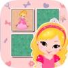 连连看公主 - 儿童记忆拼图游戏大脑训练益智早教免费软件