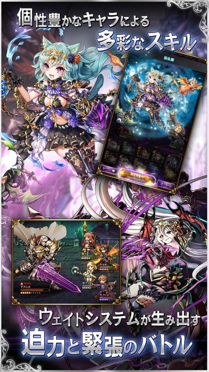黒騎士と白の魔王 screenshot-3