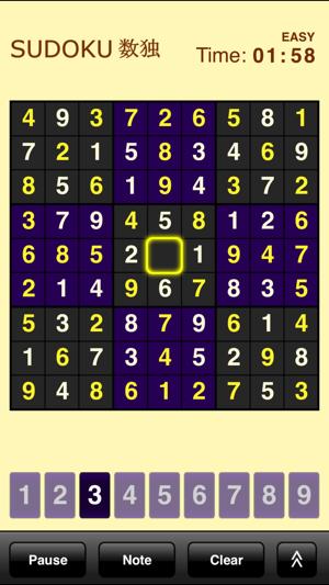 Sudoku (Free) on the App Store