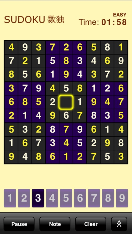Sudoku (Free) screenshot-4